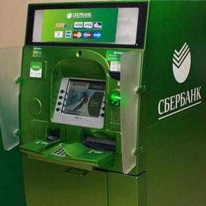 Банкоматы Еманжелинска