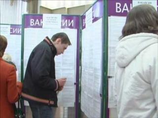 Центры занятости Еманжелинска