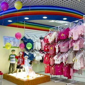 Детские магазины Еманжелинска