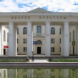 Дворцы и дома культуры Еманжелинска