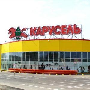 Гипермаркеты Еманжелинска