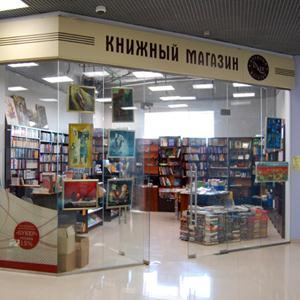 Книжные магазины Еманжелинска