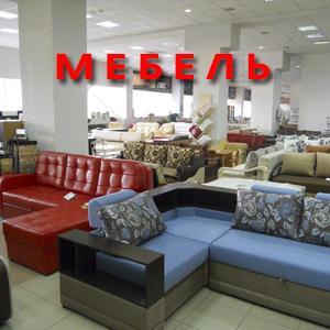 Магазины мебели Еманжелинска