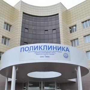 Поликлиники Еманжелинска