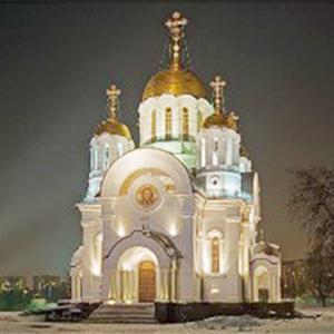 Религиозные учреждения Еманжелинска