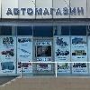 Автомагазины в Еманжелинске
