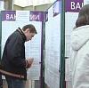 Центры занятости в Еманжелинске