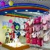 Детские магазины в Еманжелинске