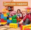 Детские сады в Еманжелинске