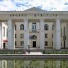 Дворцы и дома культуры в Еманжелинске
