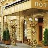 Гостиницы в Еманжелинске