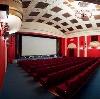 Кинотеатры в Еманжелинске