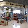 Книжные магазины в Еманжелинске