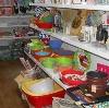Магазины хозтоваров в Еманжелинске