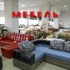 Магазины мебели в Еманжелинске