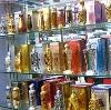 Парфюмерные магазины в Еманжелинске
