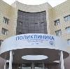 Поликлиники в Еманжелинске