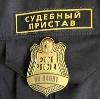 Судебные приставы в Еманжелинске