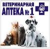 Ветеринарные аптеки в Еманжелинске