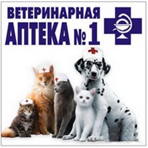 Ветеринарные аптеки Еманжелинска