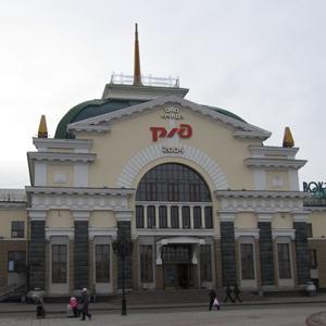 Железнодорожные вокзалы Еманжелинска